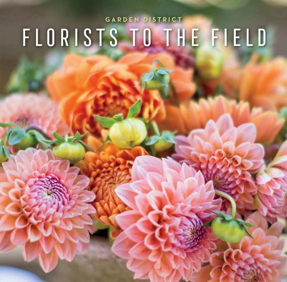 Memphis Garden District, Florist to the Field