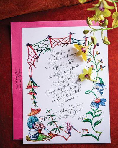 Chinoiserie invitations