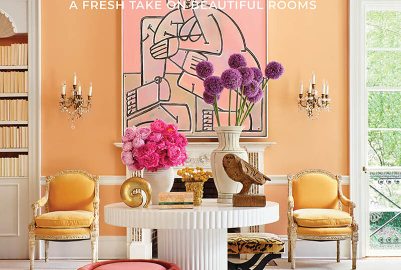 book cover for Inviting Interiors by Melanie Turner (Rizzoli New York, 2021)